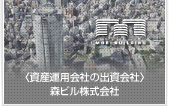 Mori Building Co., Ltd